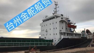 出售11000吨散货船