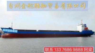 出售11500吨散货船
