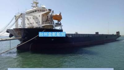出售17200吨甲板货船