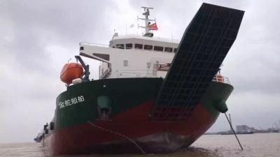 出售8300吨甲板驳船
