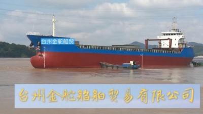 出售7200集散双机货船