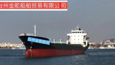 出售5800吨一般干货船
