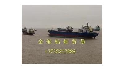 意向出售台州造5000吨散货船