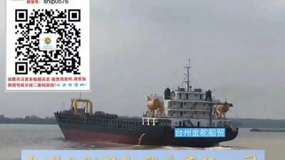 出售7500吨甲板驳船