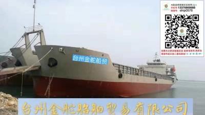 出售7600吨CCS甲板驳船