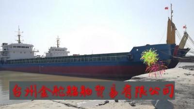 出售2960吨甲板驳船