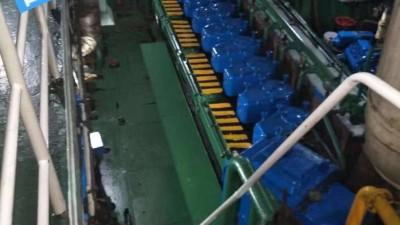 出售5000吨一般干货船