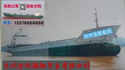 出售3300吨散货船