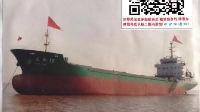 承接5000吨散货船建造