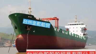 出售7600吨多用途船