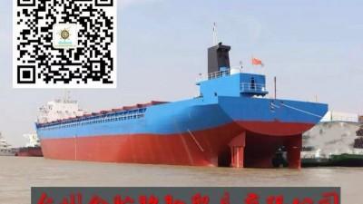 出售前驾驶13000吨多用途船