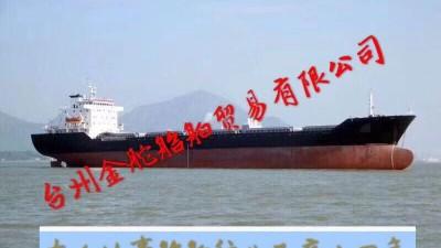 出售49000吨散货船(进口船)
