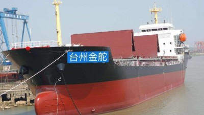 出售11500吨新造船
