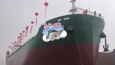 出售13000吨散货船(新船)