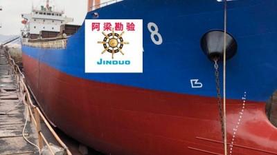 出售11000吨散货船(二手船舶)