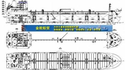 出售在建BV14000吨化学品油船