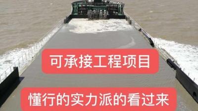 出售2018年7600吨吸泥(吸砂)船