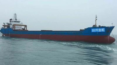 出售2004年4450吨(双主机)一般干货船