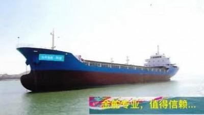 出售2005年5400吨干货船CCS检验(二手船)