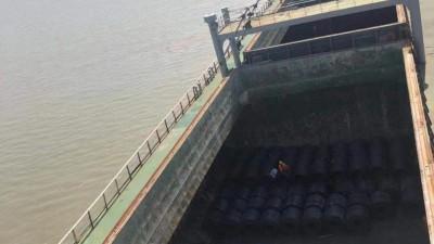出售2005年造10300吨散货船