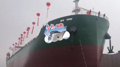 出售2019年新造12500吨散货船(吃水:7.20米)
