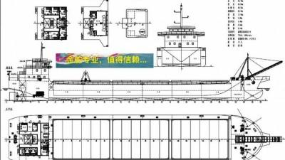 出售在建约6800吨自卸皮带船