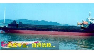 出售新船7000吨前驾驶甲板驳船(配有艏侧推)