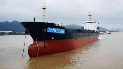 出售2009年18000吨CCS近海双壳散货船