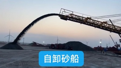 出售2020年6500吨自卸砂船
