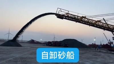 出售2020年8000吨自卸砂船
