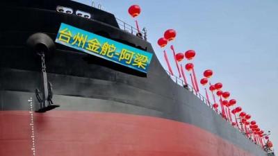 出售2021年20800吨近海散货船(吃水8.8M)