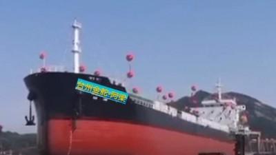 出售2021年20500吨近海散货船(吃水8.90m)